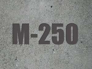 Бетон м250 казань залить пол керамзитобетоном цена